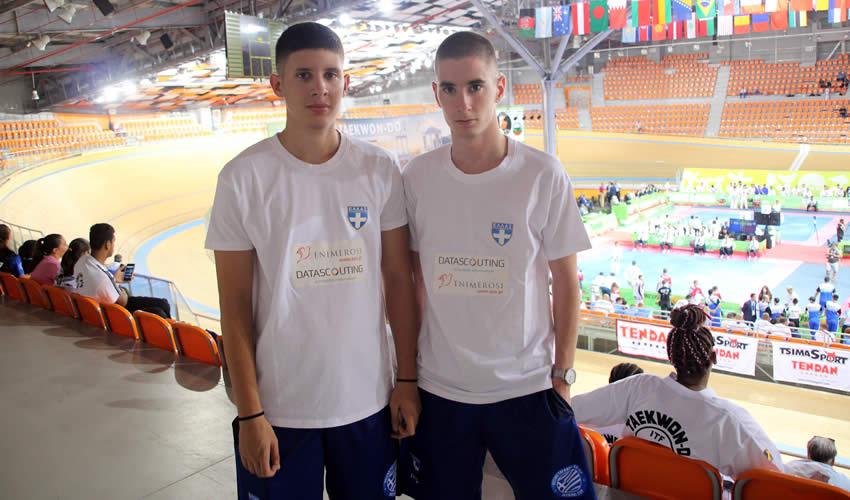 Dimitriou brothers 21st ITF Taekwon Do World Championship