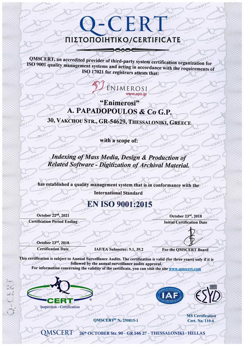 certificate enimerosi iso 9001